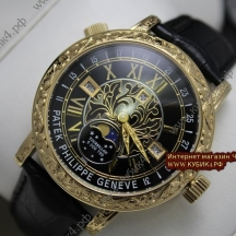 Patek Philippe Grand Complications Sky Moon (код 067)