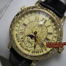 Patek Philippe Grand Complications Sky Moon (код 075)