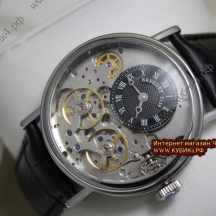 Breguet Tradition (код 026)