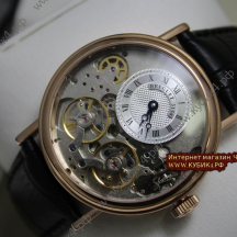 Breguet Tradition (код 027)