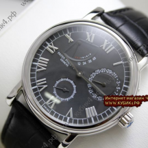 Patek Philippe Grand Complications (код 060)