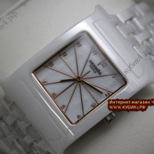 Hermes H Hour (код 007-01)