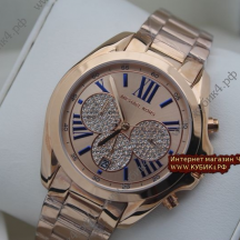 Michael Kors Ritz (код 191)