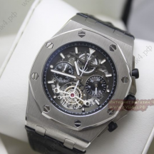 Audemars Piguet Royal Oak (код 104)