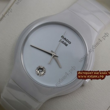 Rado True Jubile White (код 003)