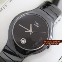 Rado True Jubile Black  (код 004)
